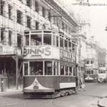 Sunderland Tram No. 97, Fawcett Street
